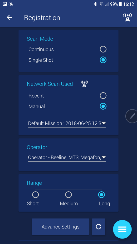 IMSI CATCHER Application - Discovery Telecom